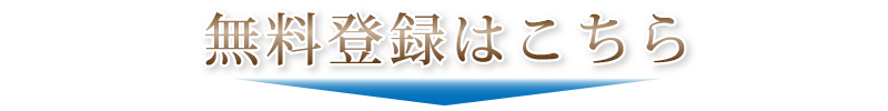 torokuword_gold1_blue